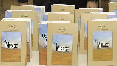 """Dr. Jamal Sanad Al Suwaidi, candidat au Prix Nobel de Littérature de 2019 pour son livre """"Le Mirage"""""""